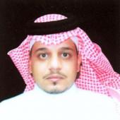 سعود العصيمي