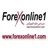 ForexOnline1 فوركس اون لاين1
