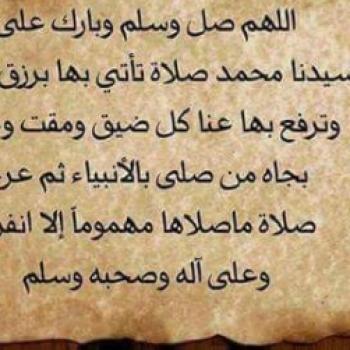 Ahmed Elhassawy