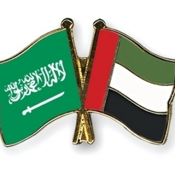 UAE For EVER