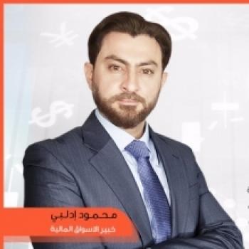 محمود إدلبي